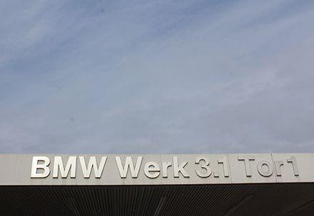 BMW entrance